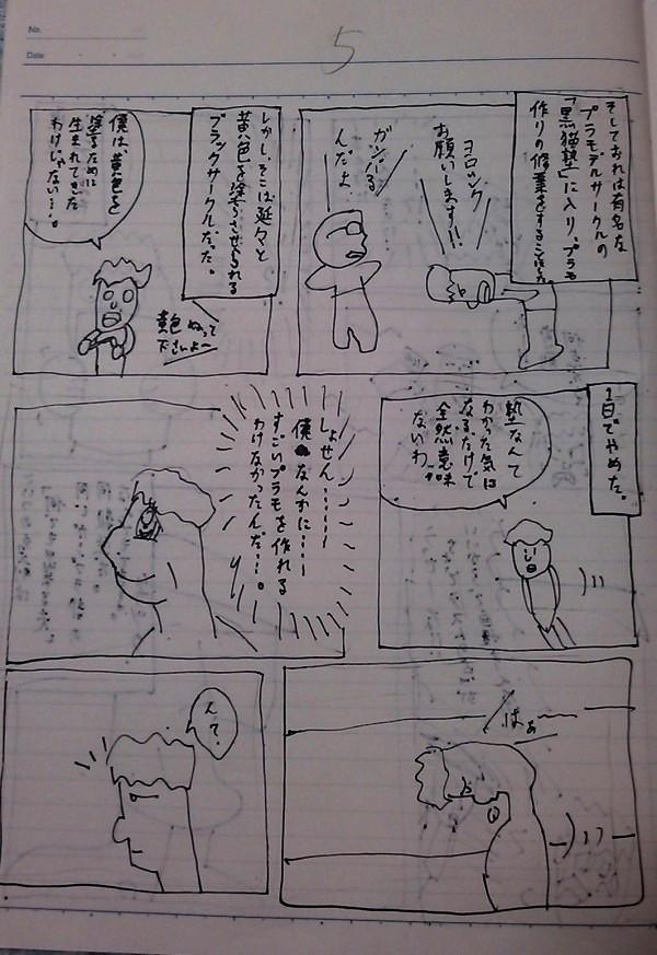 DSC_1014.jpg
