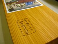 20080927_0006