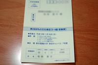 20071107_dsc029132