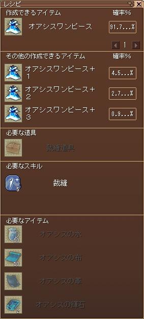 20140227_11.jpg