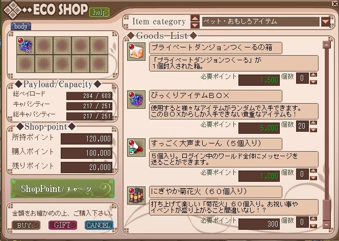 20140328_0.jpg