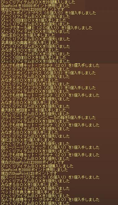 20140328_1.jpg