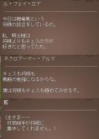 20140401_10_1.jpg