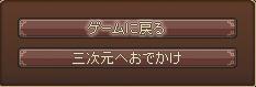 20140401_2.jpg