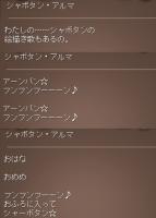 20140401_9_1.jpg