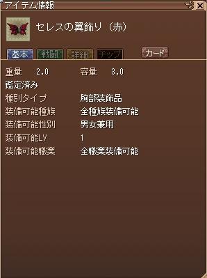 20140425_5-4.jpg