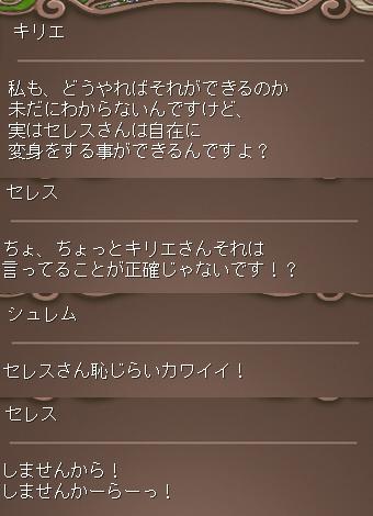 20140522_04.jpg