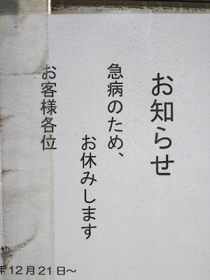 IMG_1355.jpg