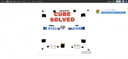 CUBE SOLVED 香取犬