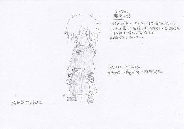 兵種夢想(25a)
