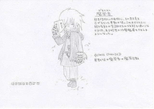 兵種夢想(25b)