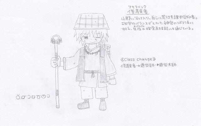 兵種夢想(26a)