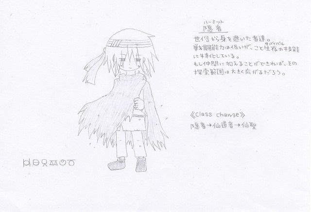 兵種夢想(27a)