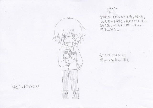 兵種夢想(28a)