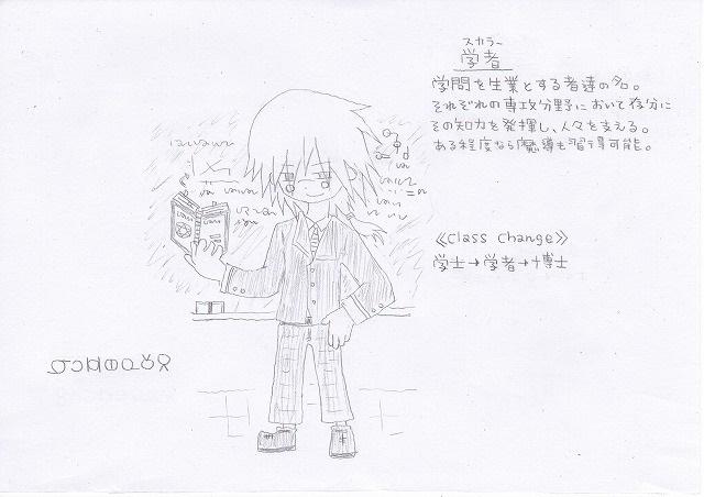 兵種夢想(28b)