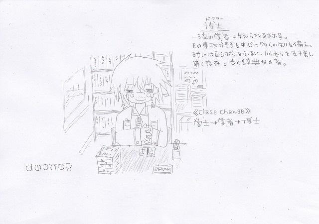 兵種夢想(28c)