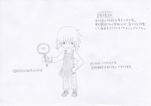 兵種夢想(30a)