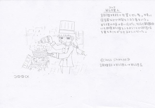 兵種夢想(30b)