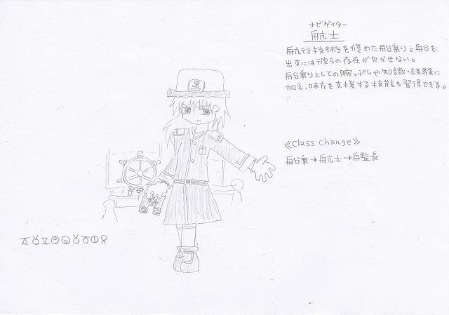 兵種夢想(31b)
