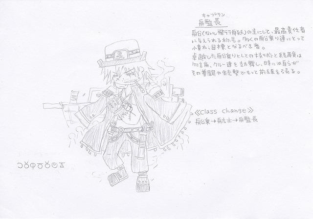 兵種夢想(31c)