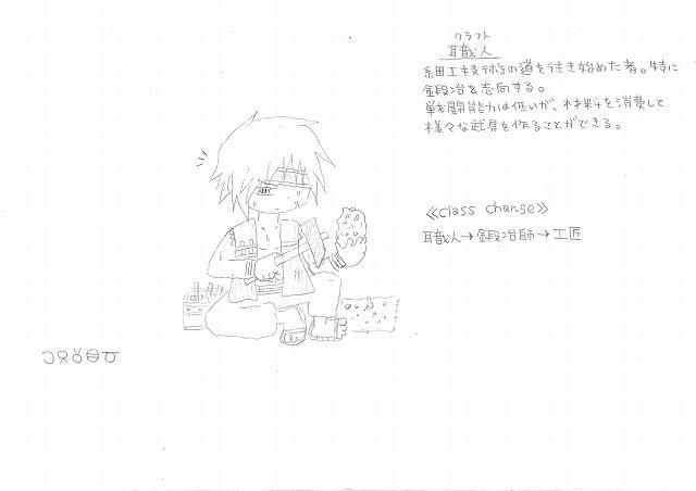 兵種夢想(32a)