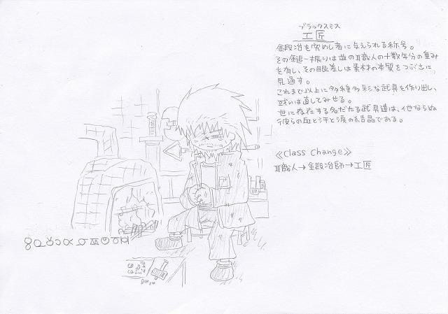 兵種夢想(32c)