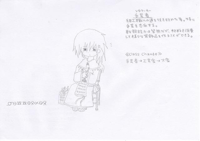 兵種夢想(33a)