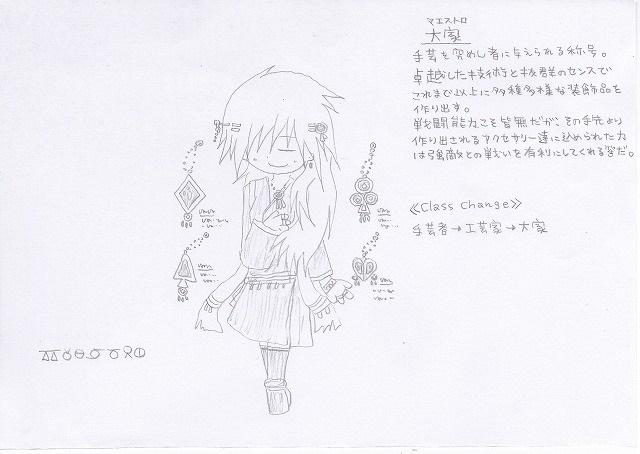 兵種夢想(33c)