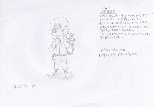 兵種夢想(35a)