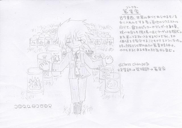 兵種夢想(35c)