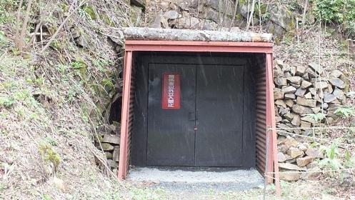 北見鉱山鉱口