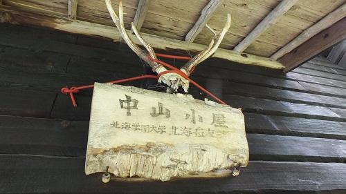 庚申草 (21)小屋