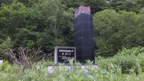 日曹炭鉱 (3)
