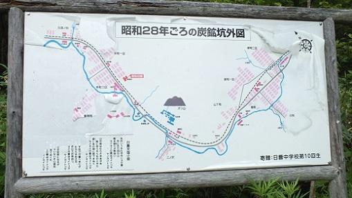 日曹炭鉱 (2)