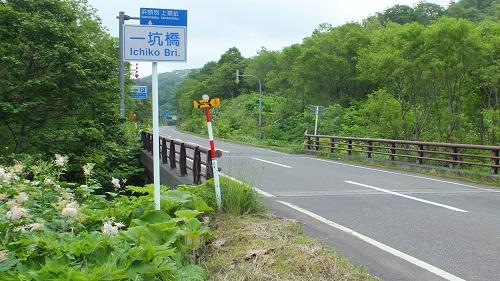 日曹炭鉱 (4)