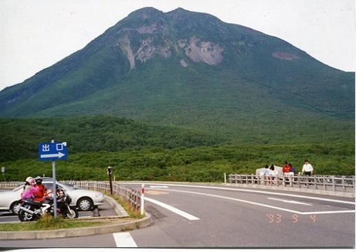 知床峠から羅臼岳