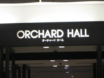 絆コンサート 007