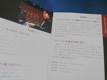 ピアノコンサート 002