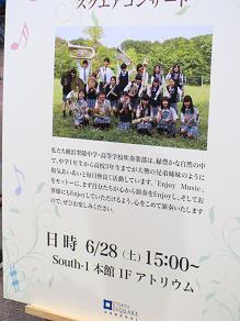 コンサート出会い 013