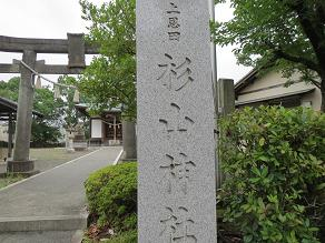 <br />                  杉山神社 008