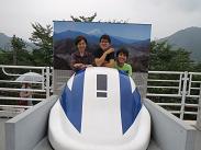 平賀一家とたのしい旅 090