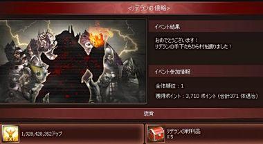 blog02 rideranNo1