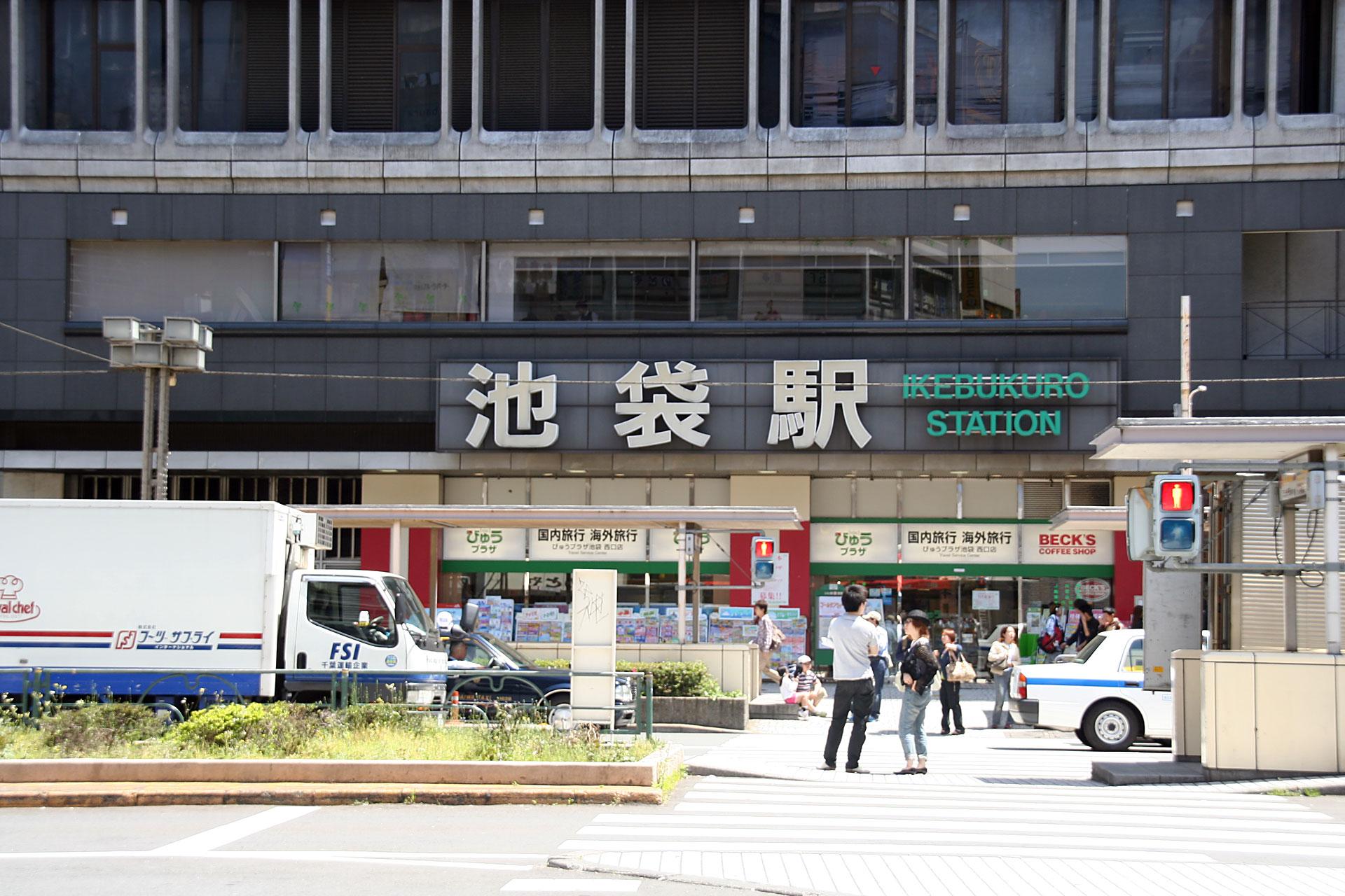 ikebukuro-03.jpg