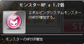 HP+20.jpg
