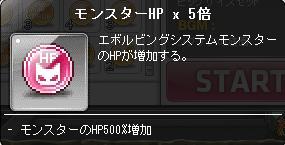 HP+500.jpg