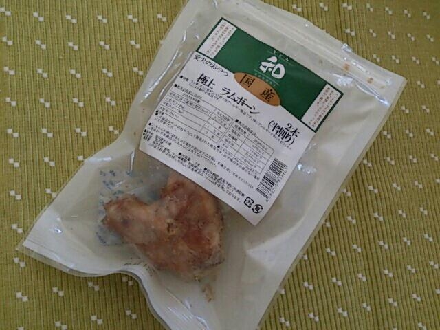 Kurashi20140307 5