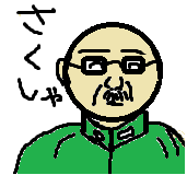20140601195043f75.png