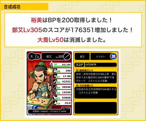 bp200.jpg