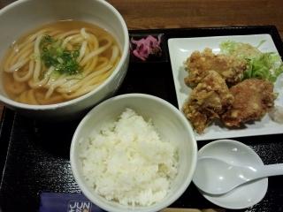 JUN大谷製麺処1-2