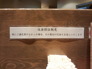 輝 中津4-2